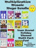 Year Round Multiplication Mosaic Bundle-Holiday Themed!!
