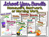 Yearlong Bundle: Homework, Seat work, or Morning work