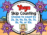 Yoga Skip Counting Brain Breaks