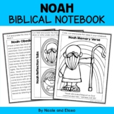 Noah's Ark Bible Unit (text, memory verse & activities)