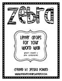Zebra Word Wall Letters {Freebie}