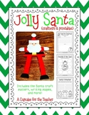 Jolly Santa {Craftivity & Printables}