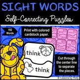sight-word-center